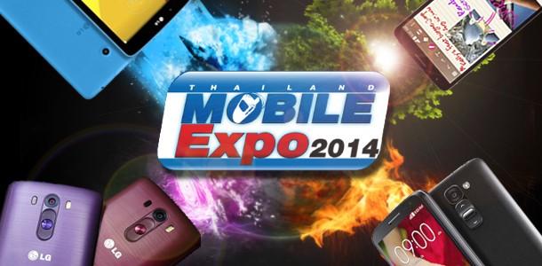 งานมหกรรมมือถือที่ยิ่งใหญ่ที่สุดในประเทศไทยหรืองาน Thailand Mobile Expo Showcase 2014 กำลังจะกลับมาอีกครั้ง ในวันนี้เราจึงรวบรวมเอาสมาร์ทโฟนที่คาดว่าจะมาในงานนี้มาให้ท่านได้ลองชมกันดูว่าจะมีรุ่นไหนกันบ้าง