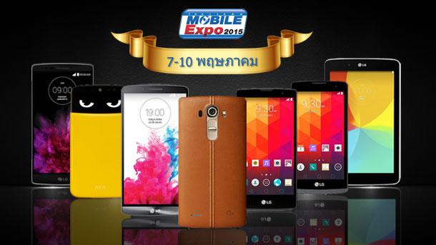 Mobileexpo-bg-lg-02