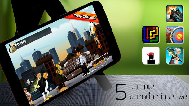 lg-mini-game-01