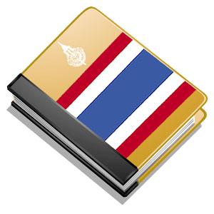 thai-dictionary