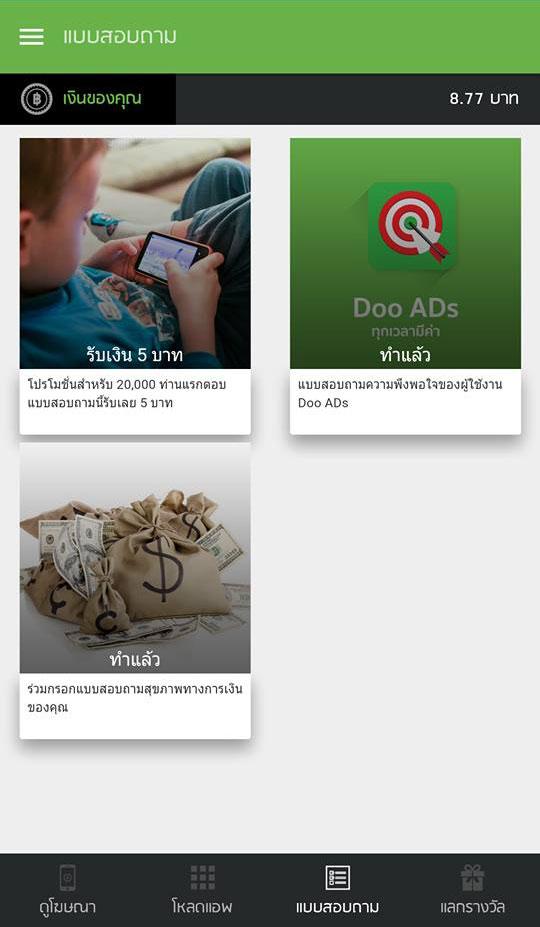 Doo-ADS-12-1-16--010