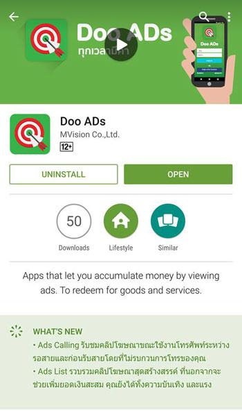 Doo-ADs-01